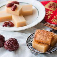 【广式传统年糕】 年糕年糕年年高