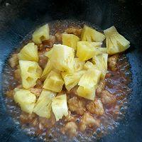 菠萝咕咾肉的做法图解6