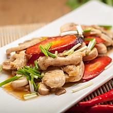 口菇炒肉片