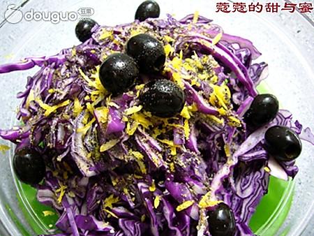 柠香紫甘蓝沙拉的做法