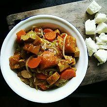 鲜蔬咖喱盖饭