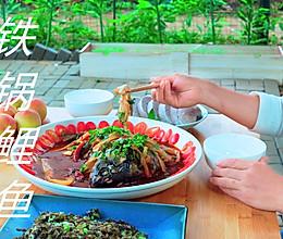 小园铁锅炖鲤鱼的做法