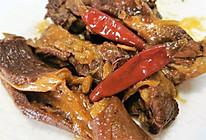 比馆子更好吃的古法酱牛腩(牛肉),红烧牛肉面必备!的做法