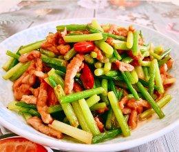 家常菜|蒜苔炒肉的做法