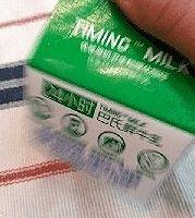 牛奶盒+摇一摇:立马变出超浓郁鲜奶雪糕,为夏天收藏!的做法图解7