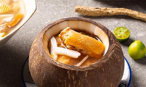 【椰子鸡】广东人这样吃鸡,神清气爽!的做法