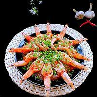 金银蒜粉丝蒸虾#寻找最聪明的蒸菜达人#的做法图解11