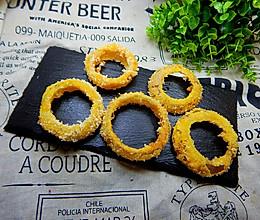 香炸洋葱圈的做法