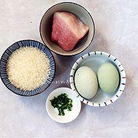 皮蛋瘦肉粥#铁釜烧饭就是香#的做法图解1