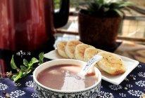 """〞美味又无虑,时时补身体""""--------红豆薏米养生浆的做法"""