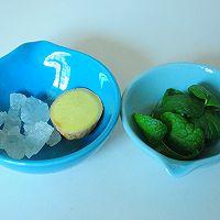 姜汁薄荷冰糖饮的做法图解1
