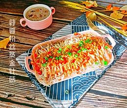 蒜蓉粉丝蒸金针菇的做法