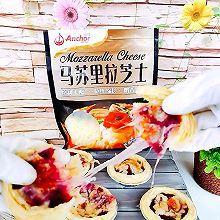 #安佳马苏里拉芝士挑战赛#营养翻倍,拉丝绵长!紫薯芝士塔