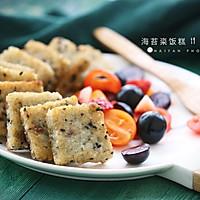 海苔粢饭糕#美的女王节#