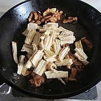 青椒腐竹炒肉片的做法图解7