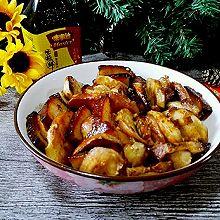 香芋扣肉#鲜的团圆味#