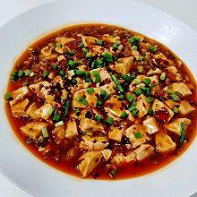 #全电厨王料理挑战赛热力开战!#麻婆豆腐