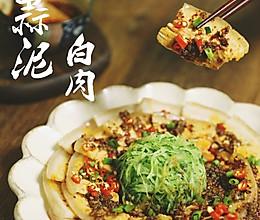 停不下筷子的蒜泥白肉 的做法