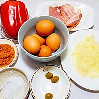 【生酮饮食·真酮】纯鸡蛋披萨,你吃过吗?(减肥食谱)的做法图解7