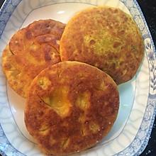 南瓜素馅饼