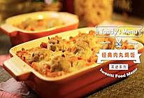 【微体】懒人料理 经典肉丸焗饭的做法