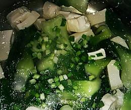 青菜豆腐汤(夏天孕妇开胃汤)的做法