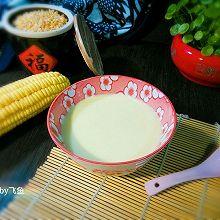 鲜奶玉米汁#舌尖上的春宴#