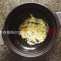 金汤肥牛火锅#膳魔师地方美食大赛#(上海)#的做法图解5