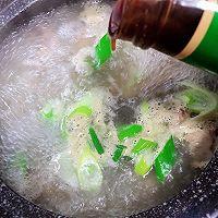 #好吃不上火# 养生芋头排骨汤的做法图解9