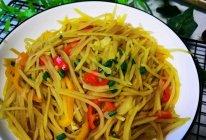 #合理膳食 营养健康进家庭#酸辣土豆丝(水油焖煮版)的做法