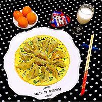 饺子华丽的转身的做法图解11