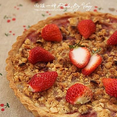 【美式酥脆草莓派】