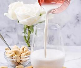 Cashew Milk腰果奶的做法