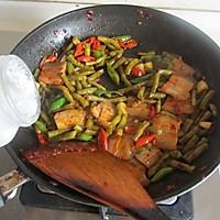 酸豆角回锅肉的做法图解8