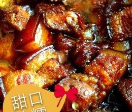 (无油版)外婆红烧肉的做法