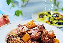 #巨下饭的家常菜#排骨炖土豆的做法