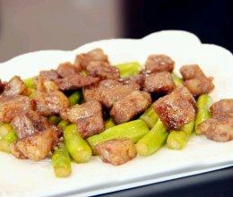 减肥瘦身晚餐 芦笋雪花牛肉粒的做法