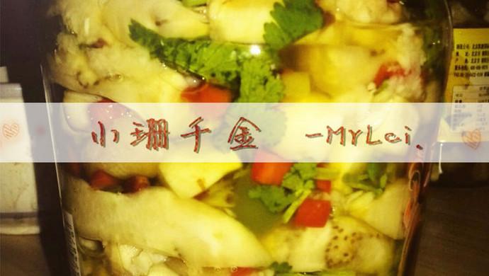 青红椒腌蒜茄子