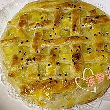 菠萝派~手抓饼神仙吃法