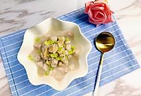 椰汁香芋蛤蜊煲的做法