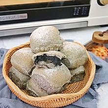 #助力高考营养餐#【黑芝麻养生面包】