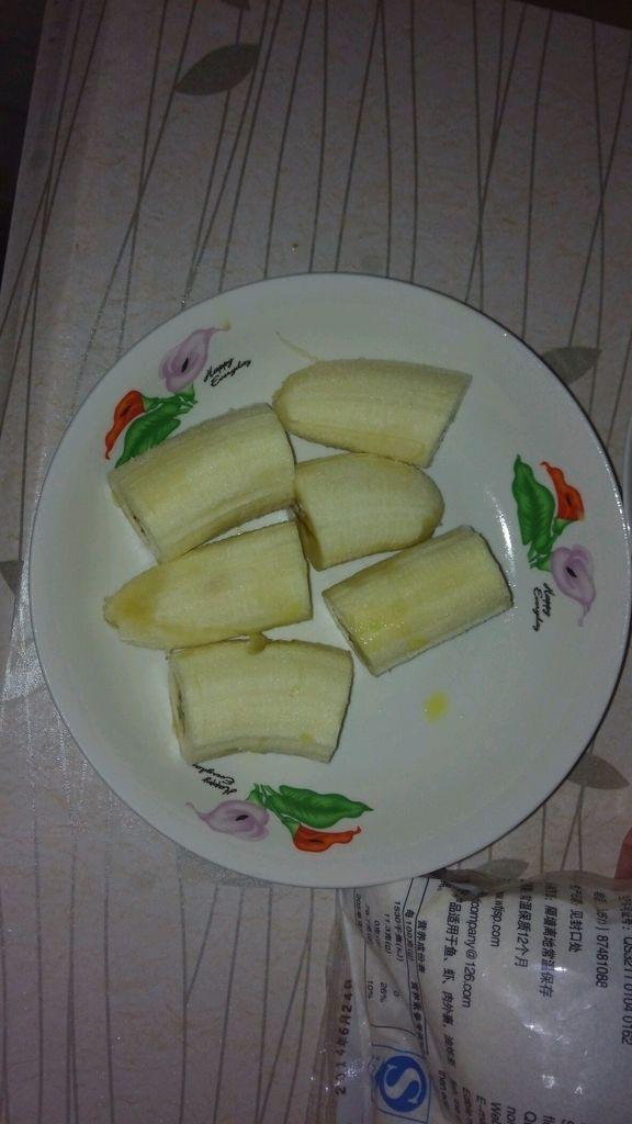 油炸脆皮香蕉的做法图解2