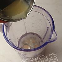 芦荟冻饮的做法图解2