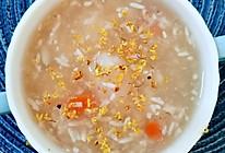 藕粉芋头桂花酿的做法