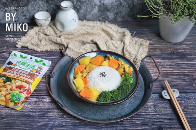 纯膳生活 咖喱鸡块饭
