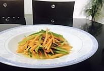 凉拌胡萝卜芹菜的做法