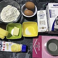 葡式蛋挞(含蛋挞皮制作技巧)的做法图解1