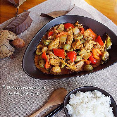 泰式Massaman咖喱鸡--东南亚的风(1)