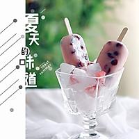 蔓越莓牛奶冰棒的做法图解6