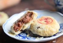 【鲜肉月饼】省时省力的大包酥法的做法
